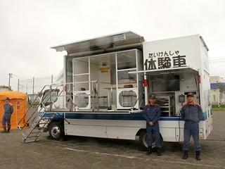 地震体験車.JPG