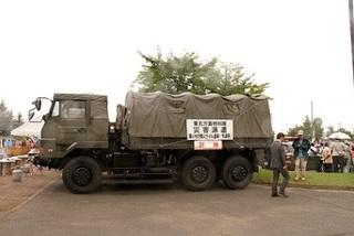 自衛隊車両 (2).JPG